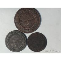 Не частые монеты 1902 года СПБ. СМОТРИТЕ другие мои лоты