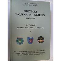 Каталог фалеристики польской армии 1943-2003 гг.