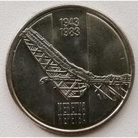 Югославия 10 динар 1983 40 лет со дня битвы на реке Неретва