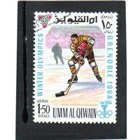 Умм эль Кувейн. ОАЭ. Mi:UM 237A. Хоккей. Олимпийские игры. Гренобль. 1968.