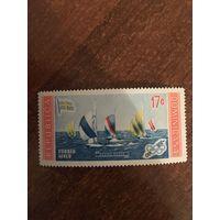 Доминикана. Парусная регата. Мельбурн 1956