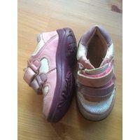 Ботинки - кроссовки Котофей для девочки на 22 размер, натуральная кожа, очень удобные, на липучках. Достать стельку не могу, замерять стельку не представляю возможным, длина по подошве 15 см. Состояни