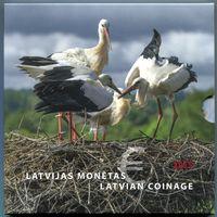 Латвия. Годовой набор из 9 монет (2015, UNC) [Аист]