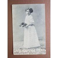 Почтовая карточка Витебская губерния 1910