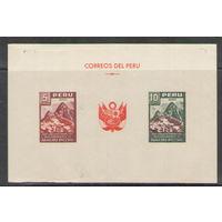 Перу Гора Макчу Пикчу 1961 чистый беззубцовый блок