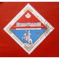 Монголия. 50 лет. ( 1 марка ) 1974 года.
