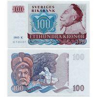 Швеция. 100 крон (образца 1985 года, P54c, aUNC)