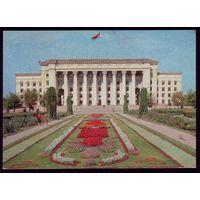 1978 год Алма-Ата Дом Правительства