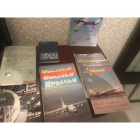 Книги и журналы по авиации