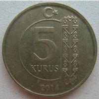 Турция 5 курушей 2014 г.