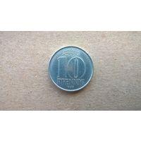 ГДР 10 пфеннигов, 1968г.