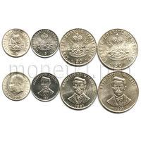 Гаити 4 монеты 1975-1997 годов (XF-UNC)