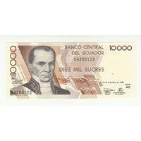 Эквадор 10 000 сукре 1998 года. Тип p127e. Состояние UNC!