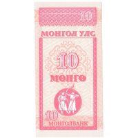 YS: Монголия, 10 мунгу (1993), P# 49, UNC