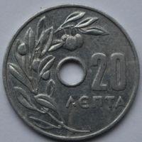 Греция, 20 лепт 1966 г