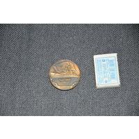 Советская  юбилейная  настольная  медаль в полнейшем  оригинале. Всё  на  супер  фото. Склад сохран.