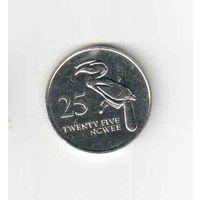 25 нгве 1992 года  Замбии