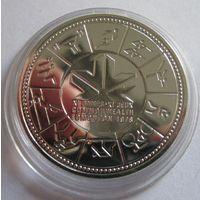 Канада, доллар, 1978, серебро