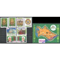 1992 Туркмения 2500 Нефть Лошади  8+бл ** 14,7МЕ