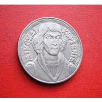 Стоимость монеы 1975 года адама мицкевича 10 polska rzeczpospolita ludowa стоимость зеркальных номеров
