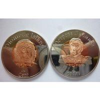 NEW!! Набор 2 монеты Острова Диомида (Гвоздева). 1 рубль и 1 цент 2015г. Витус Беринг.