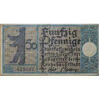 Нотгельд 50pf 1921г. Берлин #6