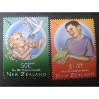 Новая Зеландия 2007 в помощь детям полная серия