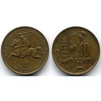 10 центов 1925, Литва. Коллекционное состояние