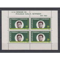 Кеннеди. Камерун. 1964. 1 блок (полная серия). Michel N бл3 (10,0 е).