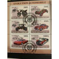 Коморские острова 2008. Эволюция автомобилей. Малый лист