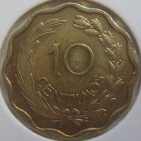 Парагвай 10 сентимо 1953 г. В холдере (gk)