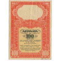 Asygnata na 100 zlotych (1939), seria A, numeracja 0440674