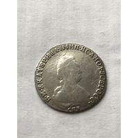 20 копеек 1789