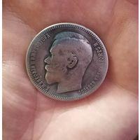 1 рубль 1896 год. Приятный сохран