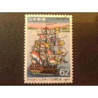 Япония 1989 голландский парусник