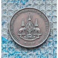 Тайланд 1 бат. Слоны. Инвестируй выгодно в монеты планеты!