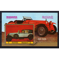 1972 ОАЭ. Манама. Старые автомобили