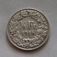 1/2 франка, Швейцария 1916 г., серебро