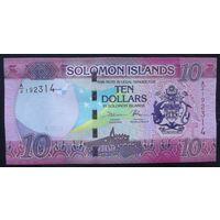 Соломоновы острова. 10 долларов 2017. неровные края. [UNC]