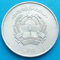 5 афгани 1980 АФГАНИСТАН