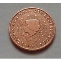 5 евроцентов, Нидерланды 2001 г.