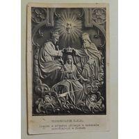 """Фото католическое """"Коронование"""", до 1917 г."""