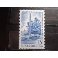 Люксембург 1966 Мы - центр Европы, памятник**