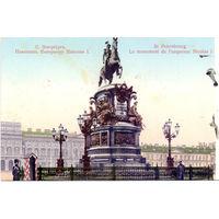 Дореволюционная открытка. Санкт-Петербург_2