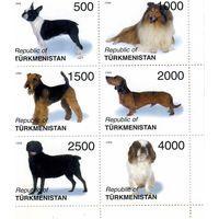 Туркменистан 2000г. собаки, 6м. сцепка