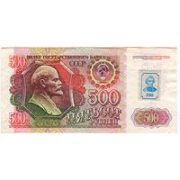 Приднестровье, банкнота 500 руб 1992 года с маркой ПМР. 1993 год.  EF-aUNC!!
