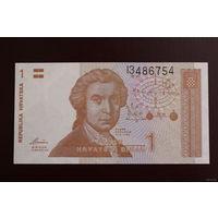 Хорватия 1 динар 1991 UNC