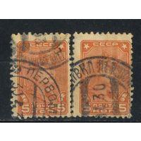 СССР 1929 Стандарт #232