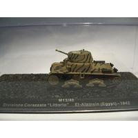 "M13/40 Divisione Corazzata ""Littorio"" El-Alamein (Egypt) - 1942. Подвижны башня, ствол, пулемет."