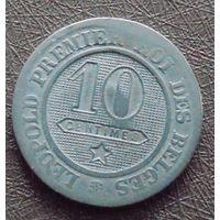 10 сантимов 1862 Бельгия